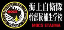 海上自衛隊幹部候補生学校