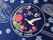 加賀友禅(護衛艦かが)